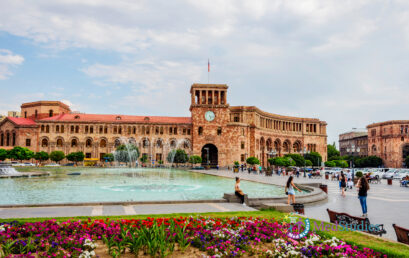 Medical Education In Armenia